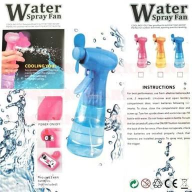 Water Spray Fan