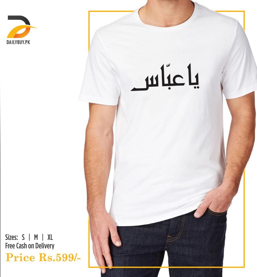Ya Abbas