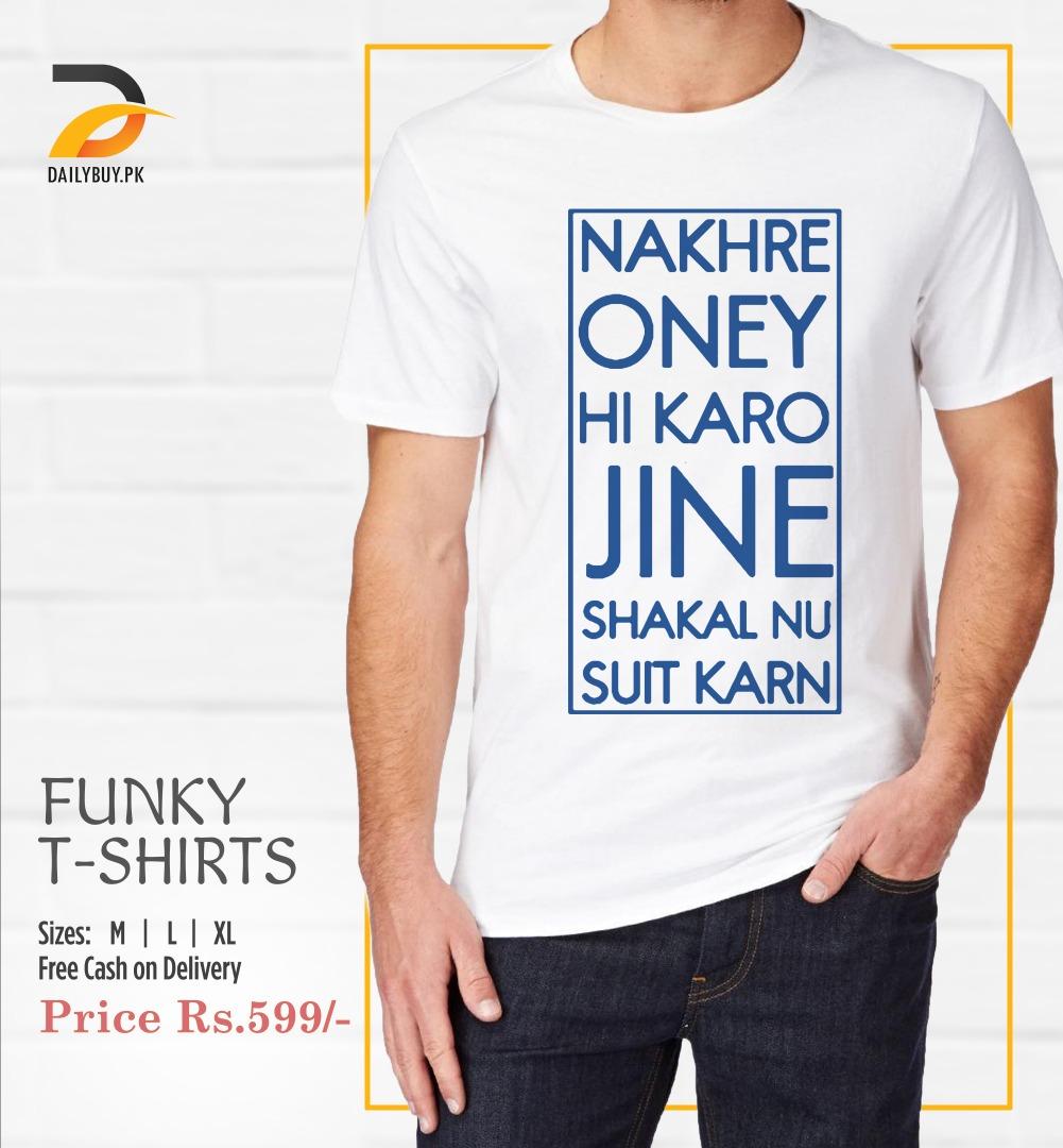 Nakhre Oney Hi Karo