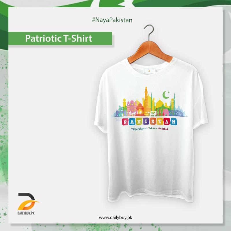 Pakistan T Shirt