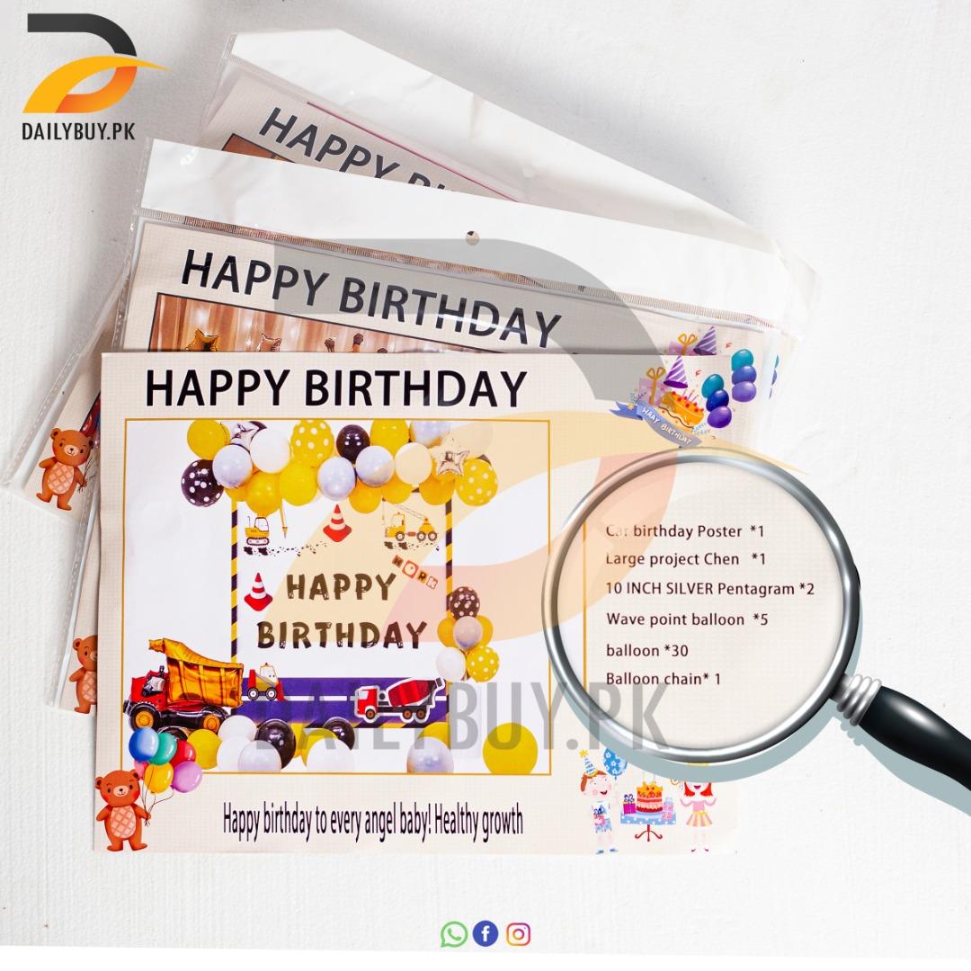 Construction Theme Birthday Balloon Set