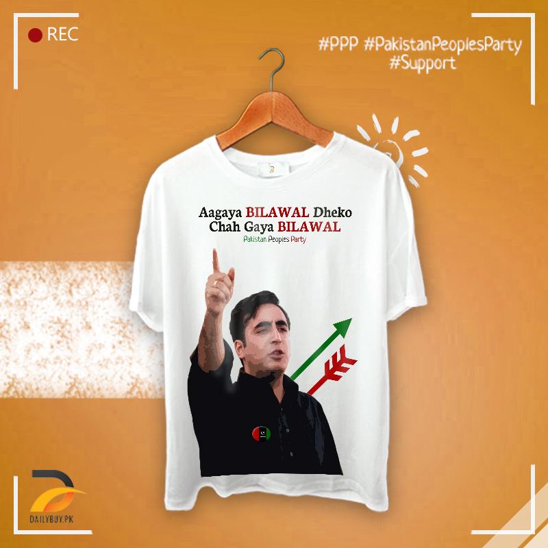 PPP Tshirt