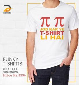 Pie Pie Jod Kar ( T -Shirt )