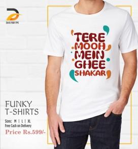 Tere Mooh Mein Ghee Shakar