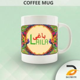 Baghi Laila