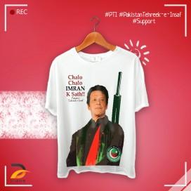 Chalo Imran Ki Sath