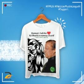 PML N Tshirt